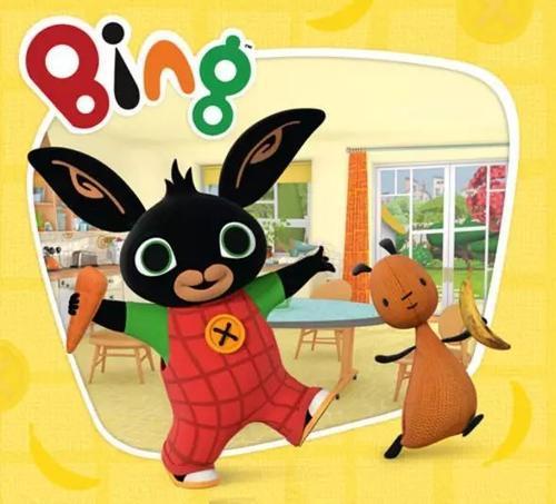小兔兵兵 Bing Bunny