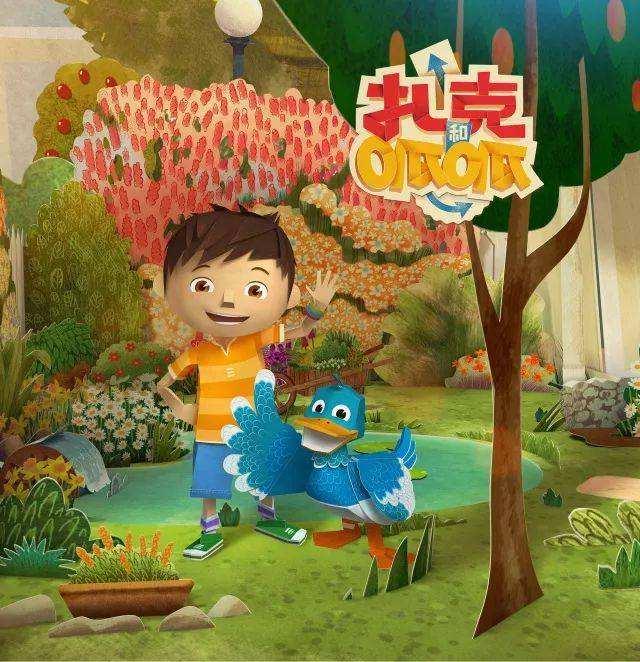 立体书动画片:扎克与夸克 Zack and Quack 16集 高清视频(附MP3音频)