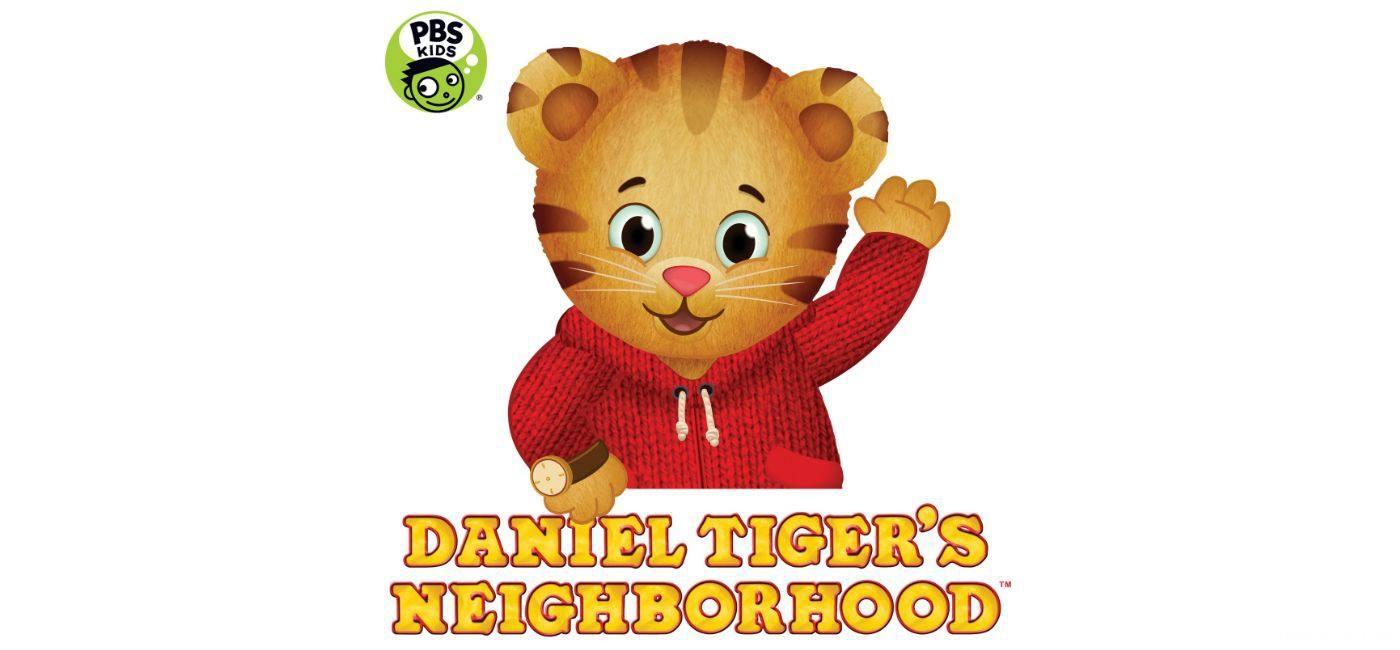 老虎丹尼尔的邻居们 Daniel Tigers Neighborhood