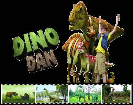 恐龙丹 Dino Dan