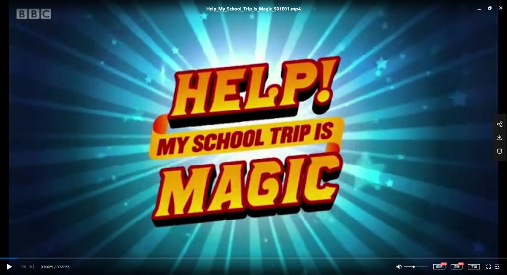 我的魔法学校之旅 Help My School Trip Is Magic