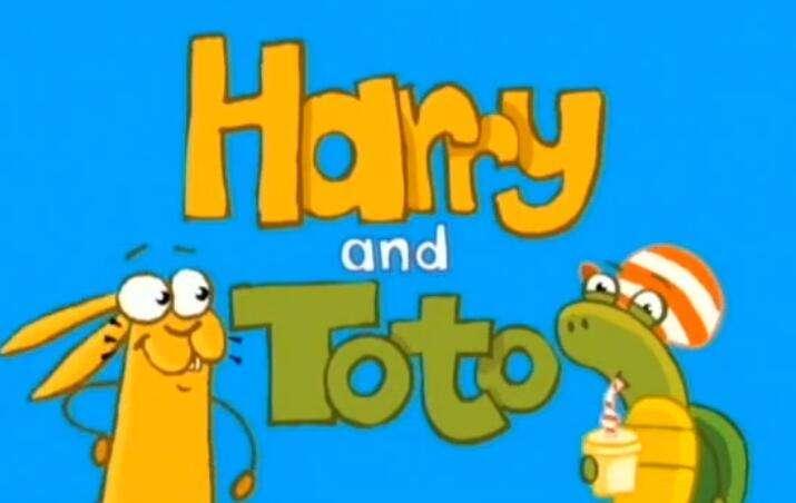 闪电兔和聪明龟 Harry and Toto