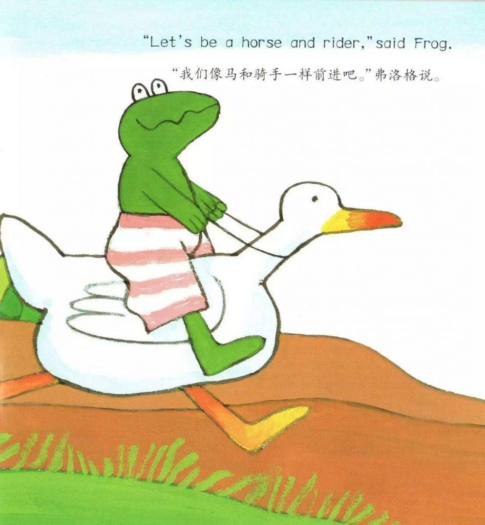 青蛙弗洛格和朋友们中英双语绘本(pdf)